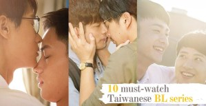 10 Must-Watch Taiwanese BL Series