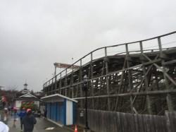 "roller coaster said ""finish line"""