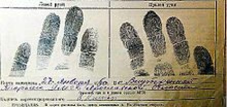 Fingerprints in paper