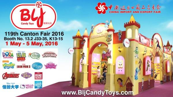BLJ Candy Toys Exhibiting 119th Spring China Canton Fair ...