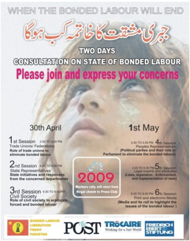 Poster By Bonded labour liberatiion front Pakistan (2/3)