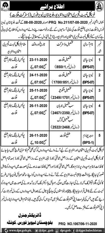 Balochistan levies force kalat jobs interview schedule 2020