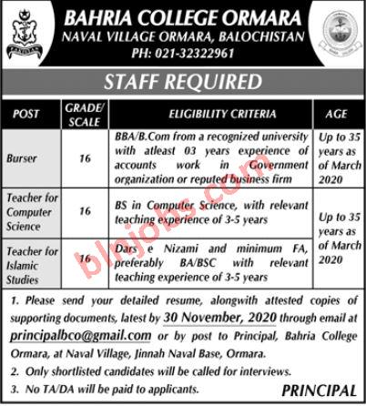 Bahria College Ormara Balochistan Jobs