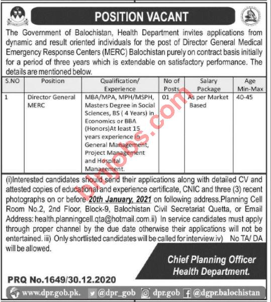 Balochistan Health Department MERC Jobs 2021