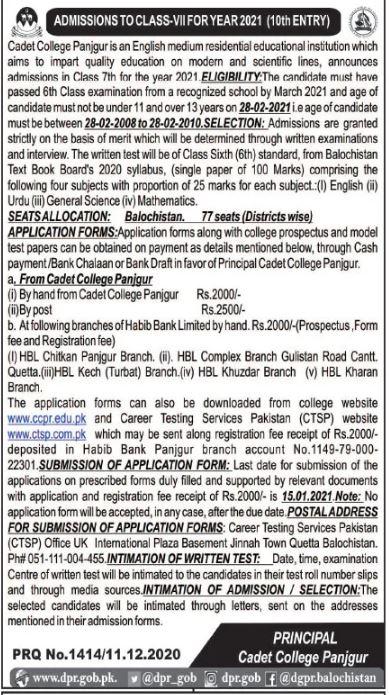 Cadet College Panjgur Admissions