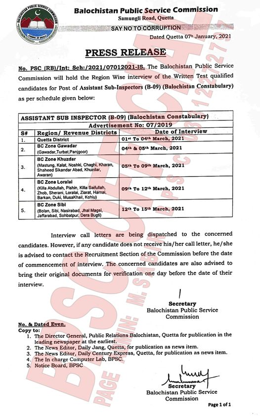 BPSC ASI Interview Schedule