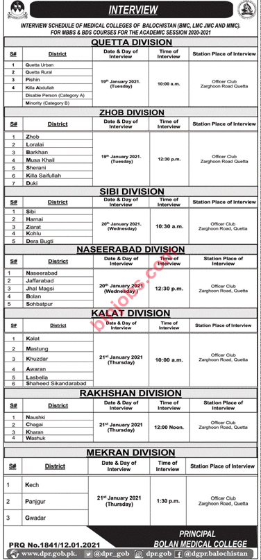 Medical Colleges of Balochistan Interview Schedule