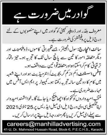 Builder & Developer Company Gwadar Jobs