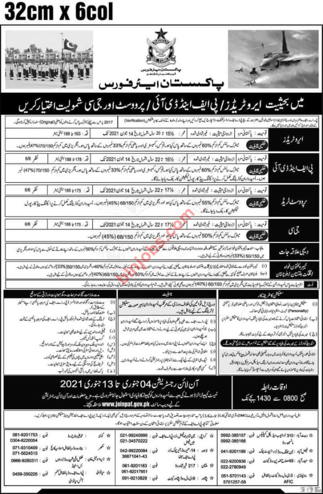 Pakistan Air Force PAF Jobs 2021 - Apply Online