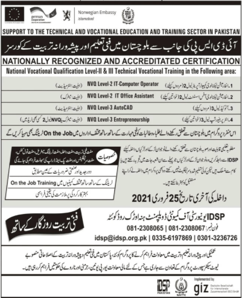 Admissions in Technical and Vocational Education Balochistan