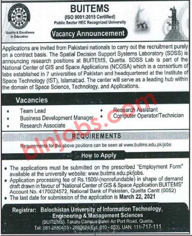 BUITEMS Quetta Jobs 2021