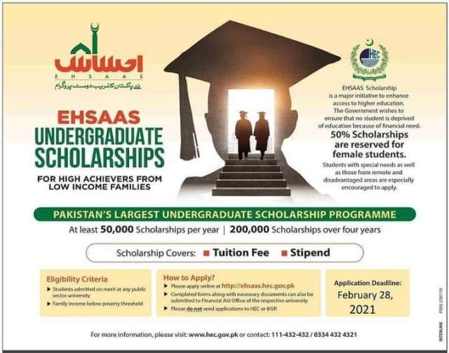 Ehsaas Undergraduate Scholarship HEC