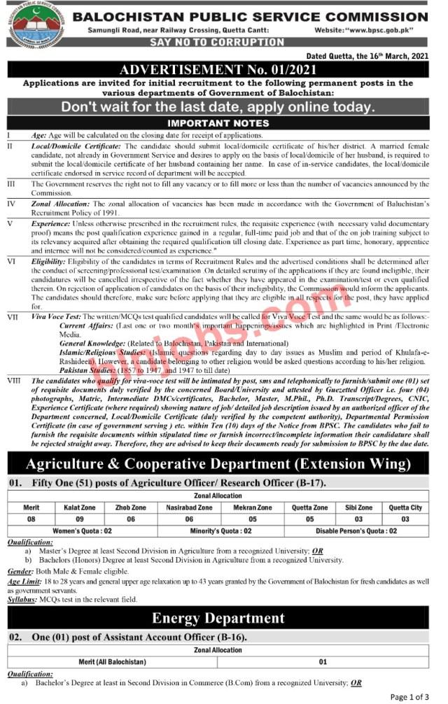 BPSC Advertisement No 1/2021 Jobs