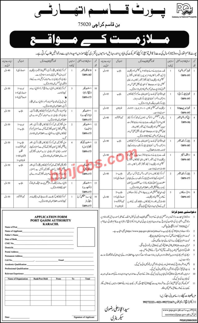 Port Qasim Authority Jobs 2021