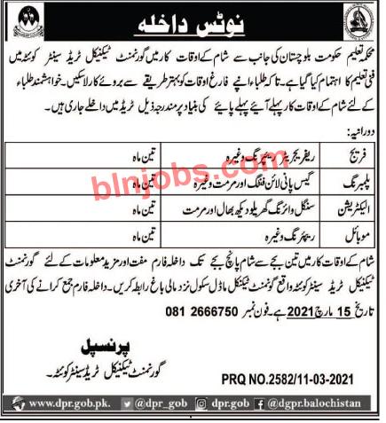 Govt Technical Trade Center Quetta Admission
