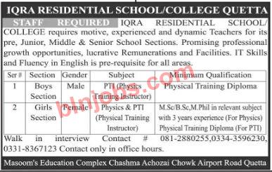 Iqra Residential School/College Quetta Jobs 2021