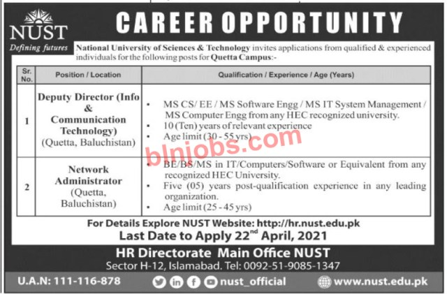 NUST Jobs 2021 in Quetta Campus