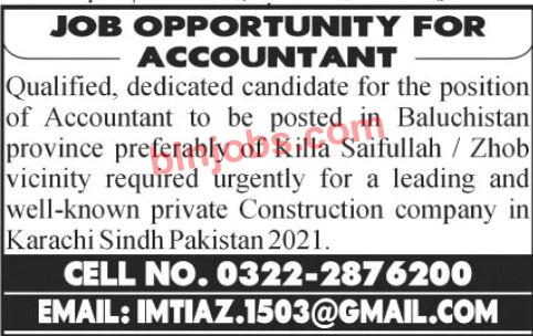 Accountant Jobs in Private Company Balochistan