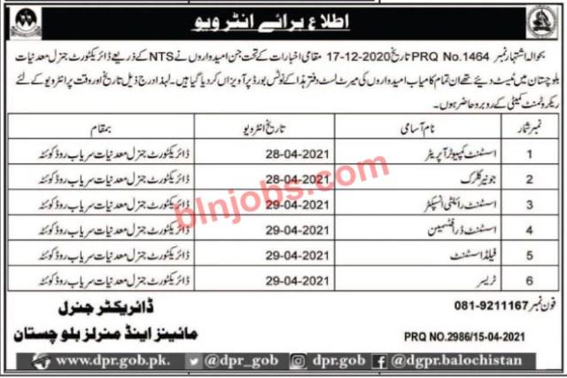 Mines and Minerals Department Balochistan Jobs Interview Schedule