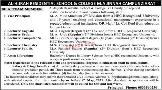 Al Hijrah Residential School & College Jobs 2021