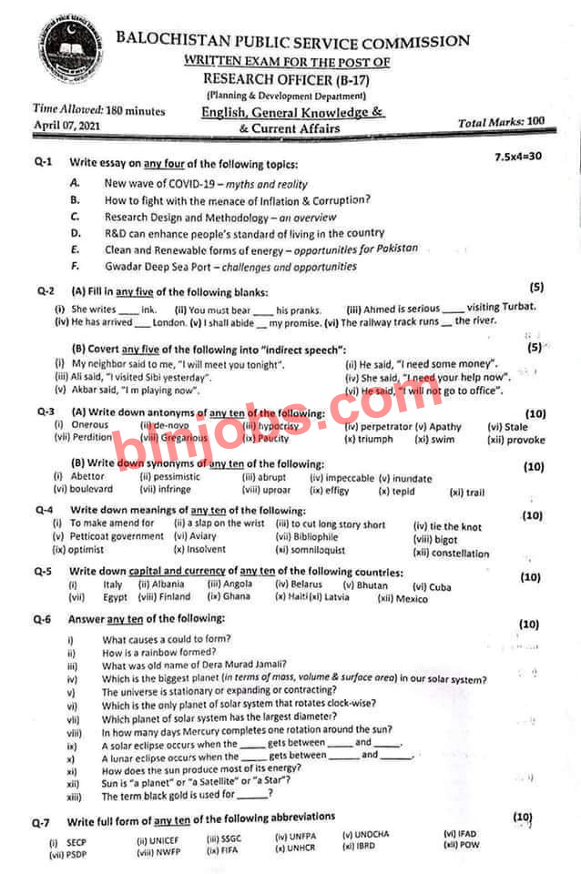 BPSC Research Officer Past Paper 07 April 2021