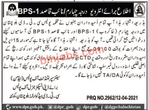 CTD Police Department Quetta Jobs Interview Schedule