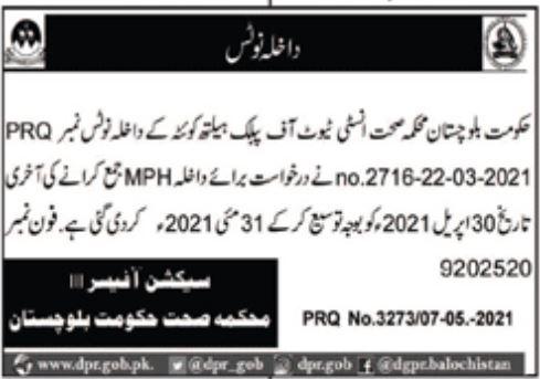 Institute of Publich Health Quetta Admissions 2021