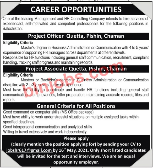 HR Consulting Company Balochistan Jobs 2021