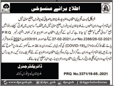 Cancellation of Balochistan Levies force Test/Interview Schedule District Musa Khail