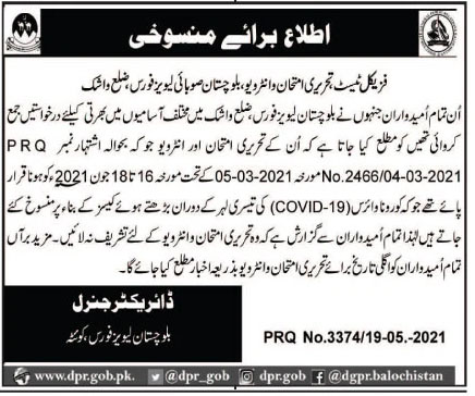 Cancellation of Balochistan Levies force Test/Interview Schedule District Washuk