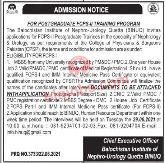 Balochistan Institute of Nephro-Urology Quetta BINUQ Admission 2021