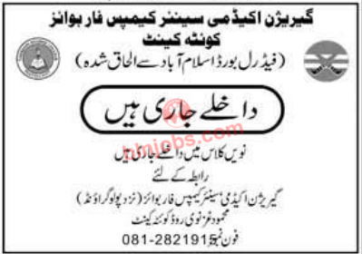 Garrison Academy Quetta Cantt Admissions 2021