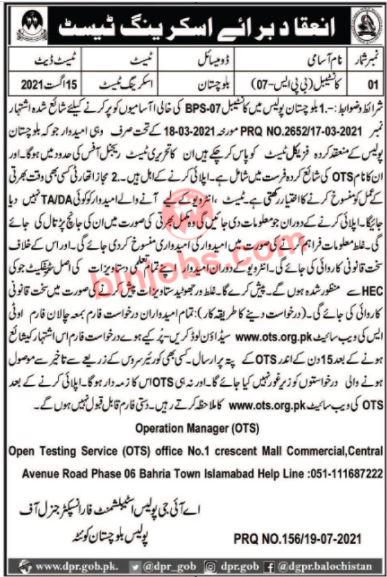 Constable B 07 Balochistan Police Screening test Via OTS