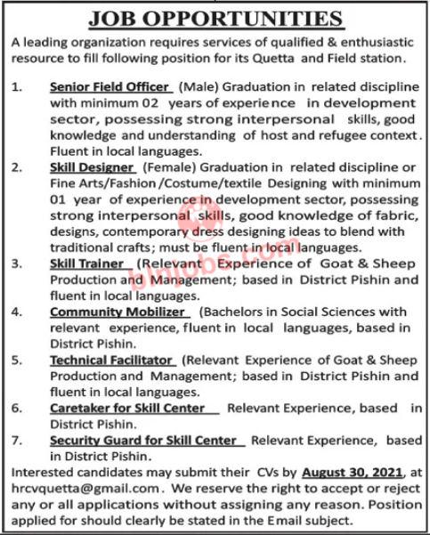 Organization Jobs in Balochistan 2021