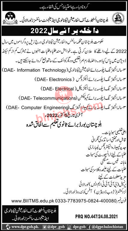 Balochistan Institute of Information Technology and management Sciences Loralai Admission 2021