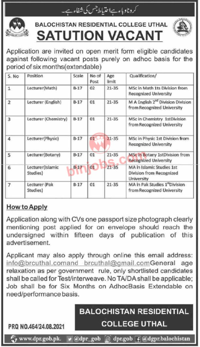 Lecturer Jobs in BRC College Uthal 2021
