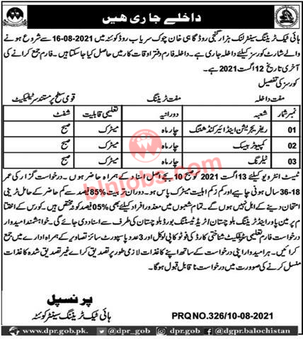 Hi-Tech Training Center Quetta Admission 2021