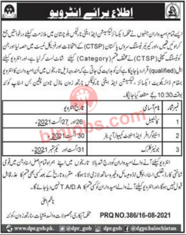 Excise Taxation and Anti Narcotics Balochistan Jobs Interview Schedule