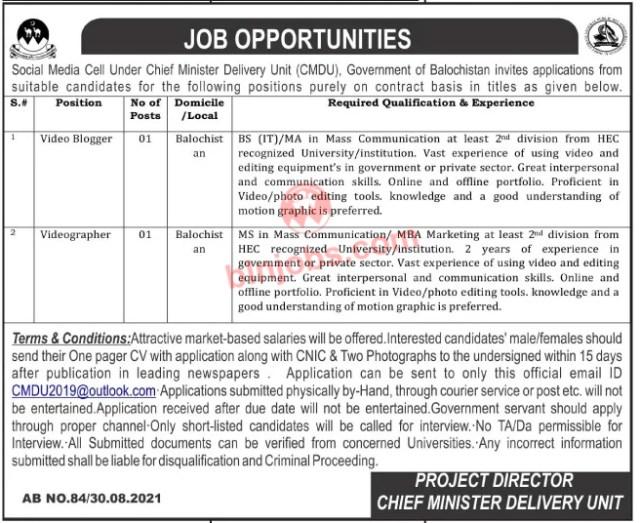 Chief Minister Delivery Unit CMDU Balochistan Jobs 2021