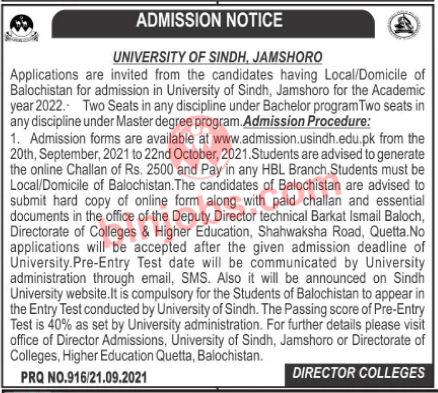 University of Sindh Jamshoro Admissions  Balochistan Quota