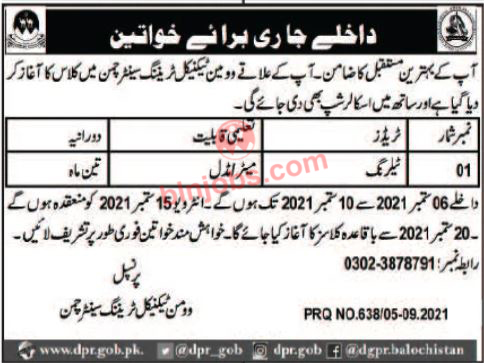 Women Technical Training Center Chaman Admissions 2021
