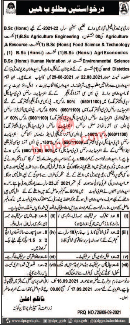Agriculture University Faisalabad Admissions for Balochistan 2021