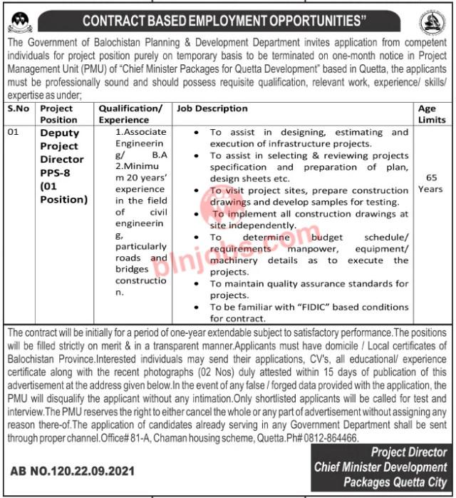 Planning and Development Department Balochistan Jobs 2021
