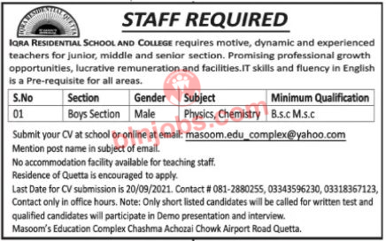 Iqra Residential School and College Quetta Jobs 2021