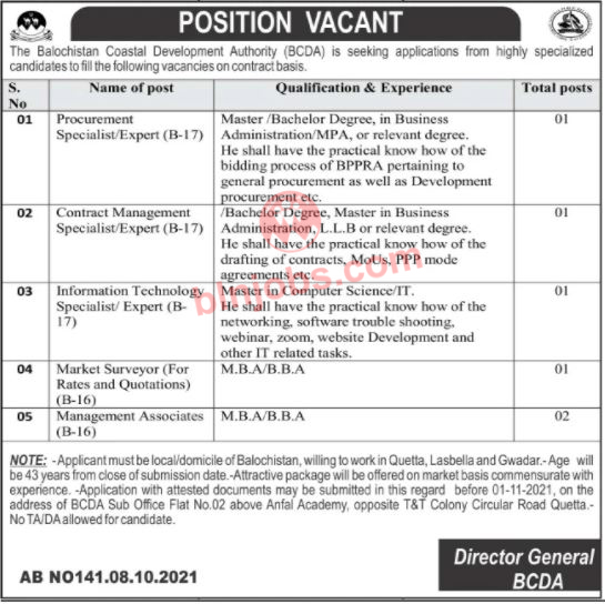 Balochistan Coastal Development Department BCDA Jobs 2021