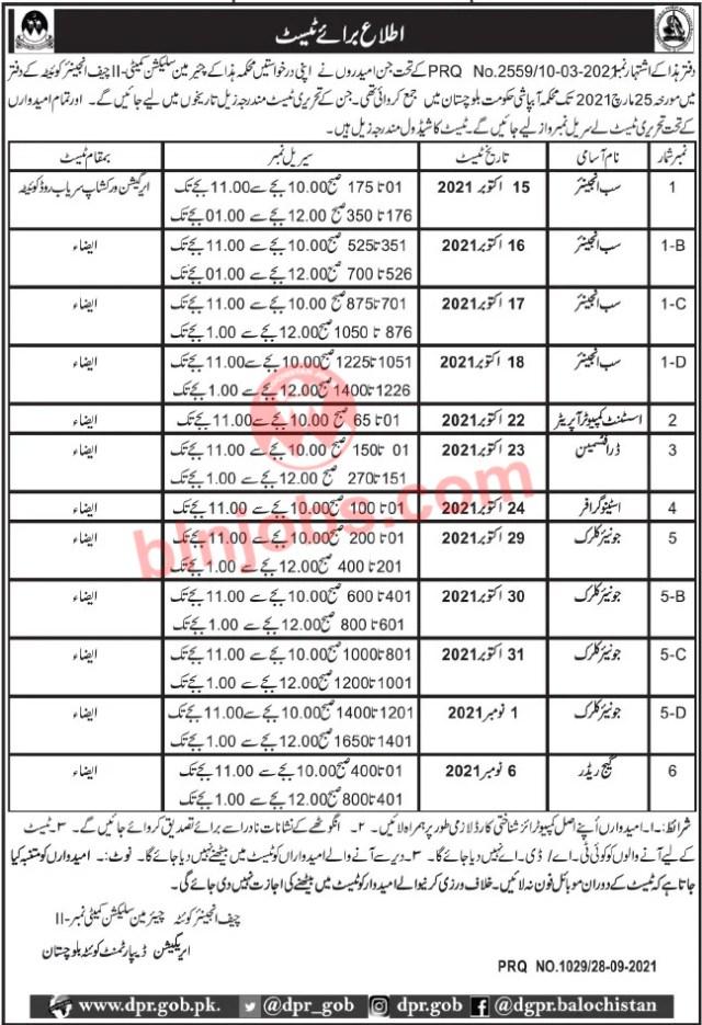 Irrigation Department Balochistan Test Schedule 2021