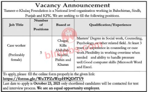 Tameer e Khalaq Foundation Balochistan jobs 2021