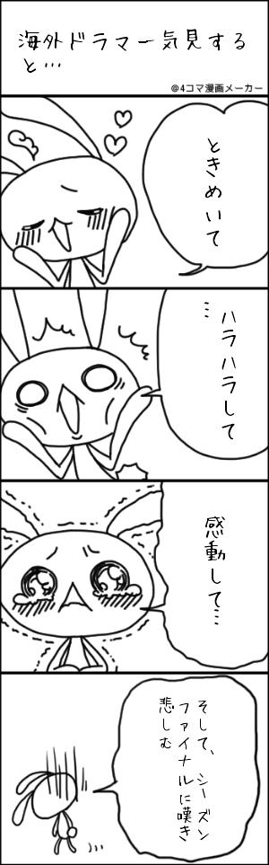 20160225_232356_0