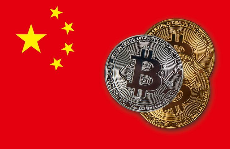 مزود صيني رئيسي  للأخبار المالية يضيف بهدوء مؤشر العملات الرقمية 1