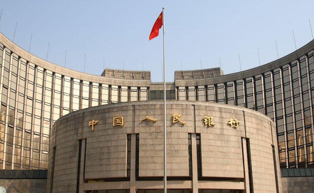 البنك المركزي الصيني: العملة الرقمية الوطنية  جاهزة 1